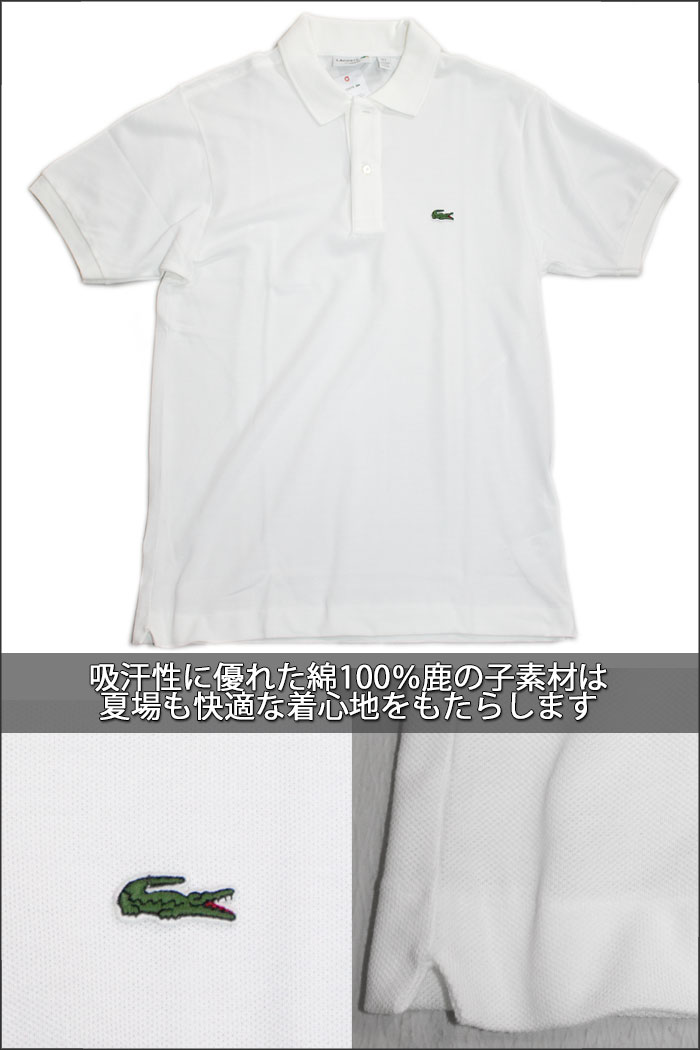 f4d131274870 Lacoste LACOSTE Pima cotton polo shirt. Is familiar by the one point of the  crocodile; fawn polo of Lacoste The 100-percent-cotton fawn material  superior ...