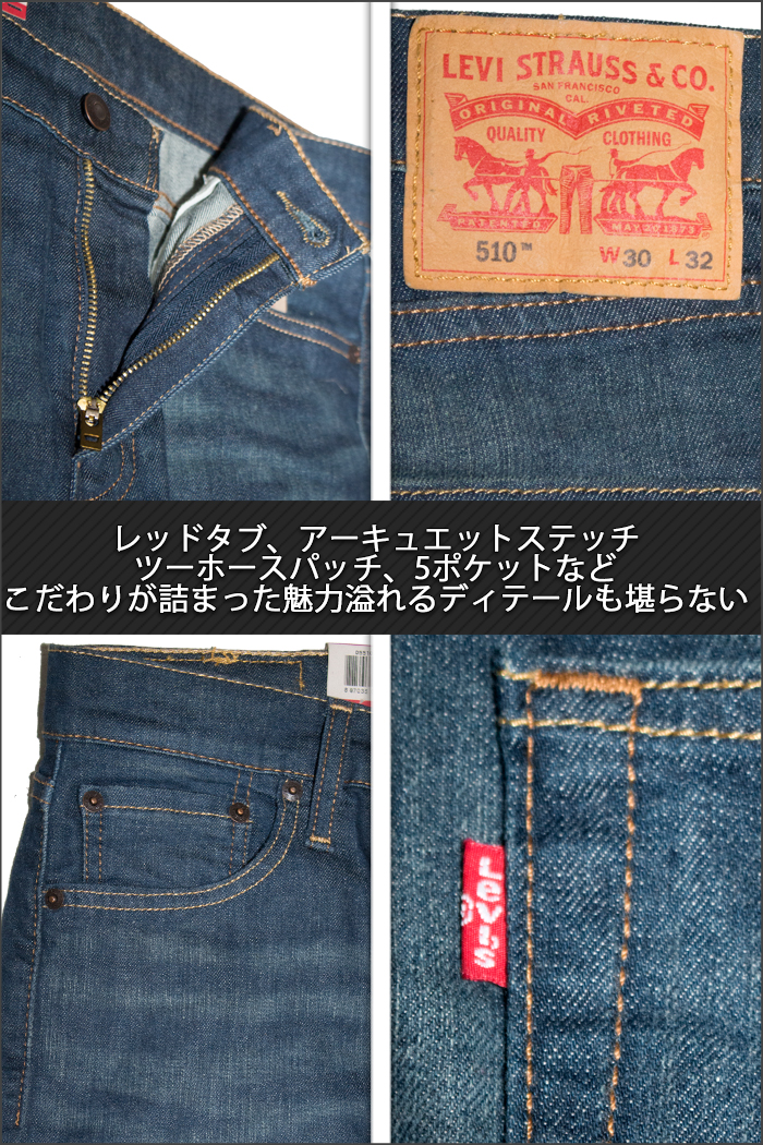 f44b4776a59 ... The size midnight levis men fashion jeans bottoms long underwear  Father's Day present whom Levi Japanese ...