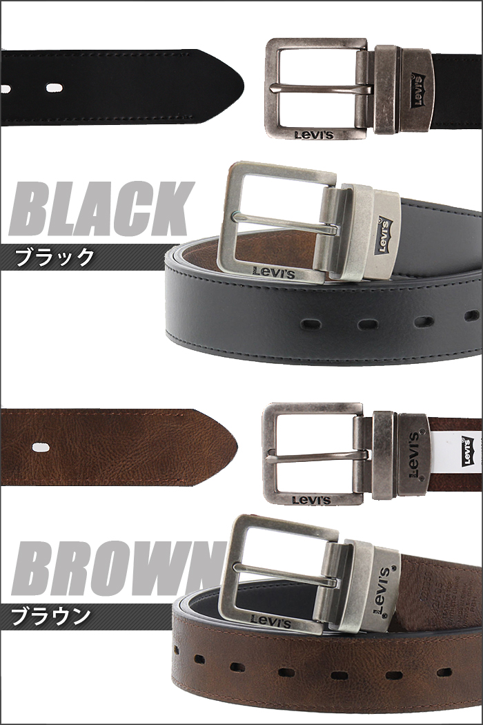 0d0a7cea15c Reversible belt USA LEVI'S Levis leather belt black brown men American  casual logo buckle genuine leather Father's Day present