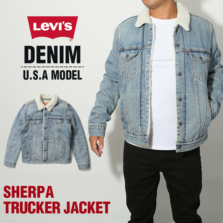 433e09a662f From LEVI'S (Levis) of obvious King of jeans. A denim jacket of men is an  appearance.