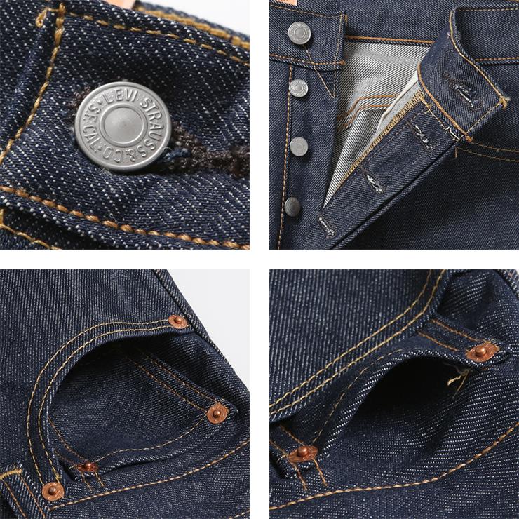 5bcdf55695f ... Fried size rigid straight button levis ノンウォッシュシュリンクトゥフィット raw denim  underwear jeans bottoms ...