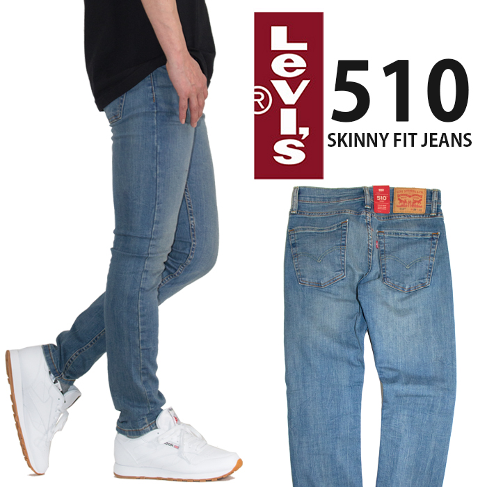 c596f99562e LEVI S Levi s skinny denim 510 SKINNY FIT JEANS Super skinny jeans LAKE  ANZA mens casual large