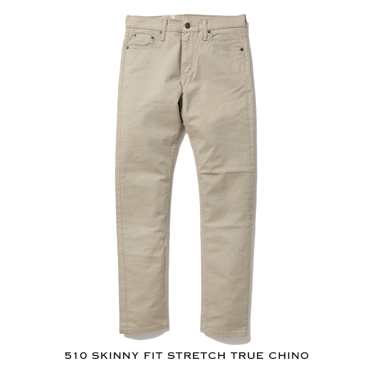 high quality another chance amazing selection The size Christmas present which LEVI'S Levi Japanese pampas grass knee  denim 510 SKINNY FIT JEANS supermarkets Kinney jeans toe roux Chino men ...