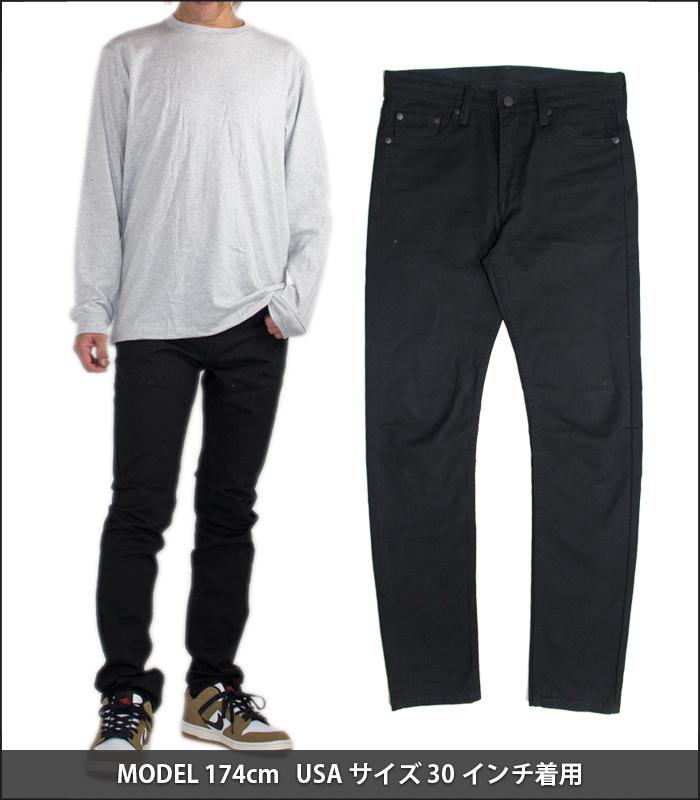 6453de5211f ... The size midnight levis black black BLACK men fashion jeans bottoms long  underwear Father's Day present ...