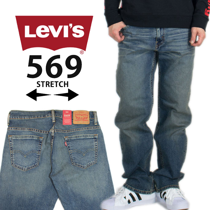 Levis To Playerz It The Postage Underwear According Costs Road qqfvRg