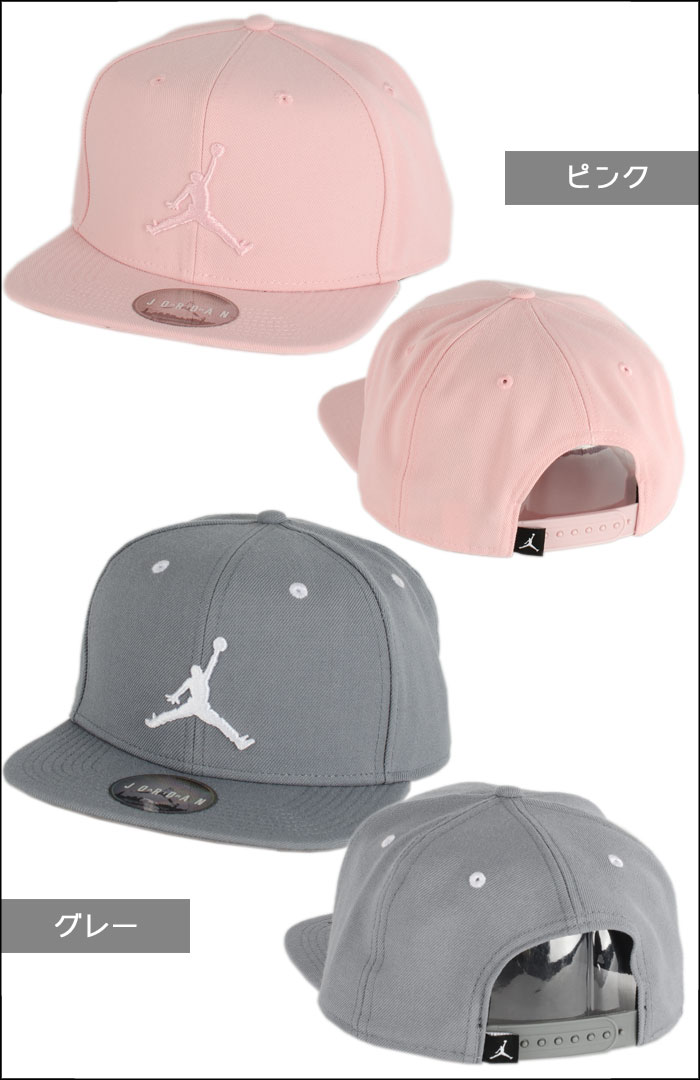 570c8cbf5a8 usa mens canada caps nike unisex rafa bull featherlight tennis hat cap  vivid pink adjustable rvg240017558 9f7c3 a9c2e  reduced nike jordan cap hat  nike ...