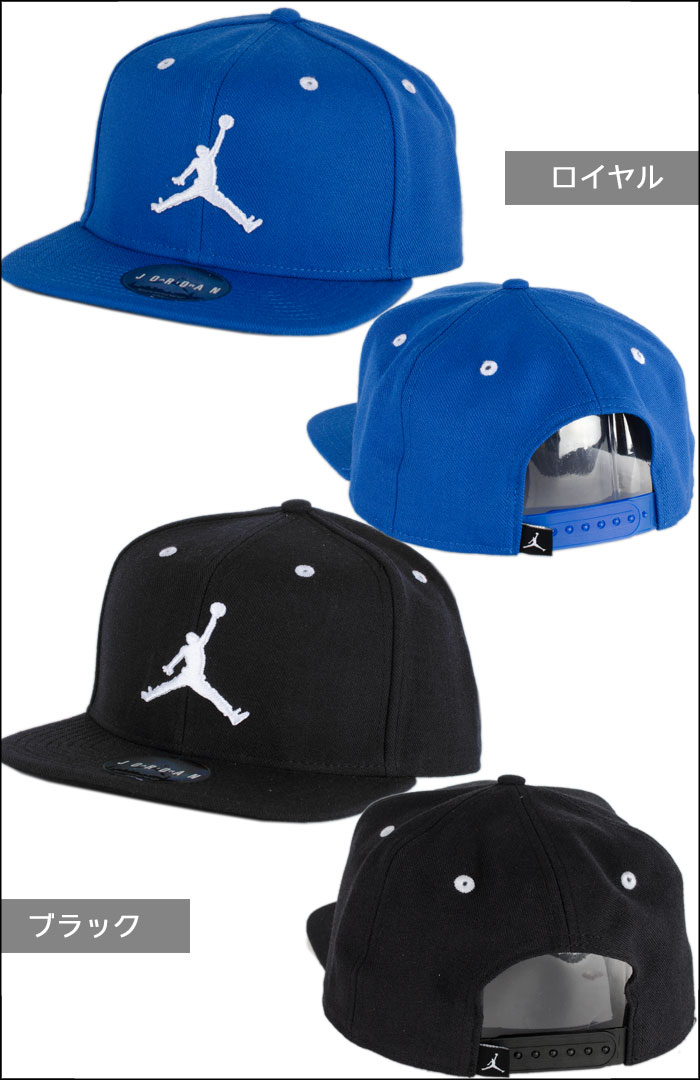 best loved 97dc5 88d0a ... reduced nike jordan cap hat nike jordan cap hat jordan snap back caps  mens womens casual