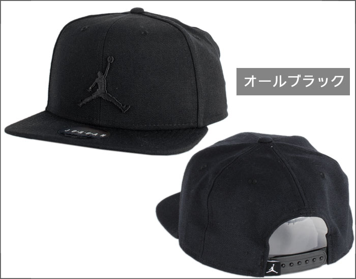 5f5abfbaa52 ... jumpman snapback hat black gym red 619360 016 c215c 83e35  reduced nike jordan  cap hat nike jordan cap hat jordan snap back caps mens womens casual