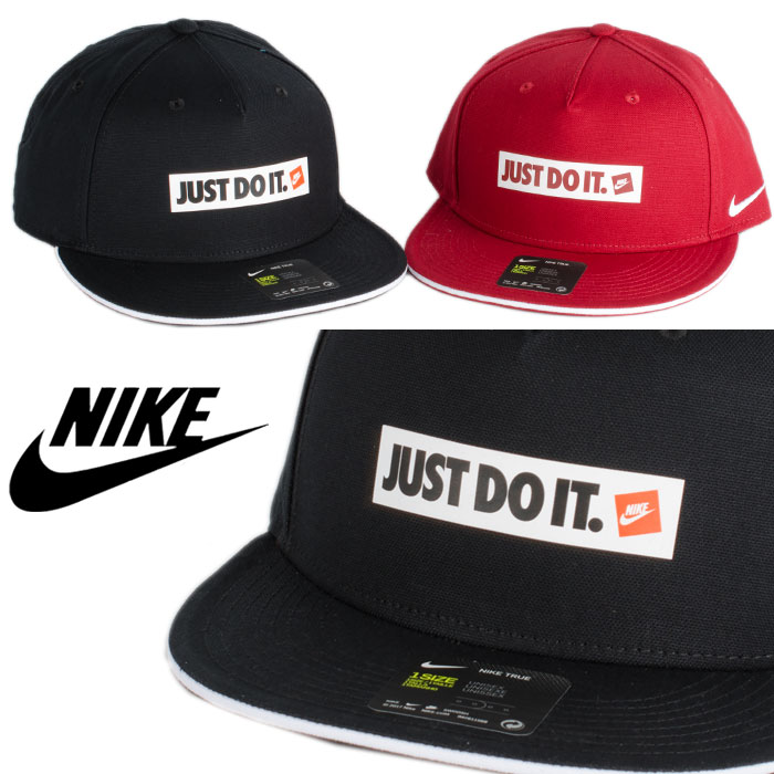 outlet store ef033 a02d3 top quality nike snapback cap h86 just do it weiß schwarz 99308 385f6   australia caps latest than nike are received 8f024 cf2a0