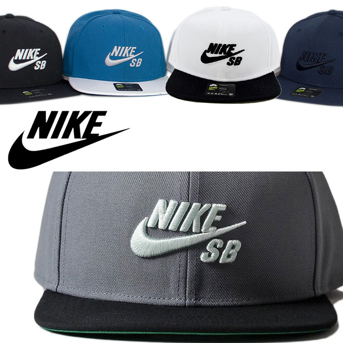 ... coupon code for nike cap nike cap hat nike nike sb cap snapback cap men  gap 135df5e11772