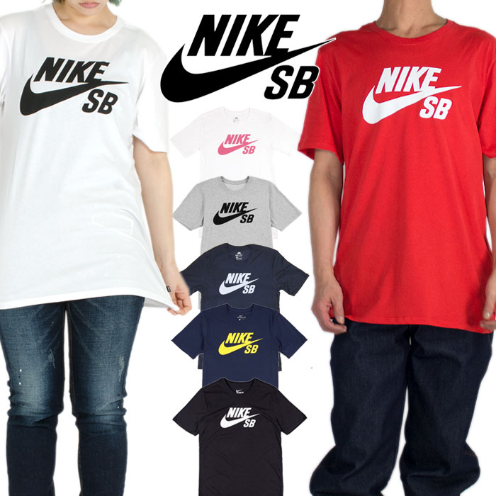 quality design classic detailed look The size hip-hop dance street white Nike NIKE SB Father's Day present which  a Nike NIKE short sleeves T-shirt Lady's men icon T-shirt has a big