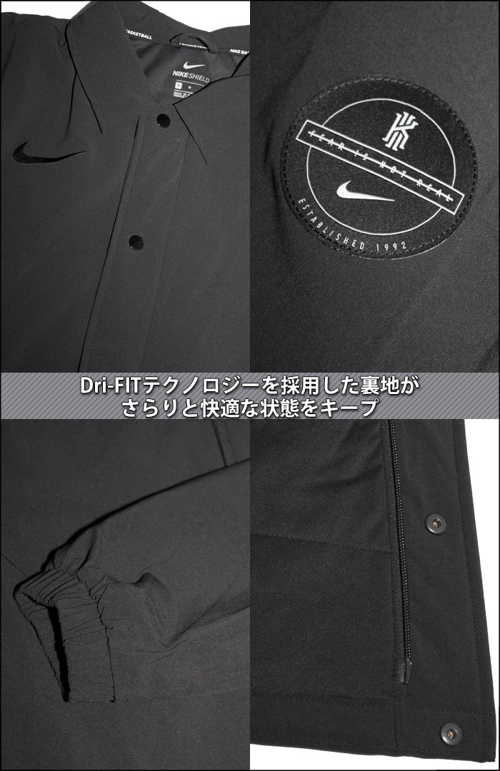 04bcea68ce02 Than NIKE apparel giving many topics in a street. Chi Lee Irving jacket.
