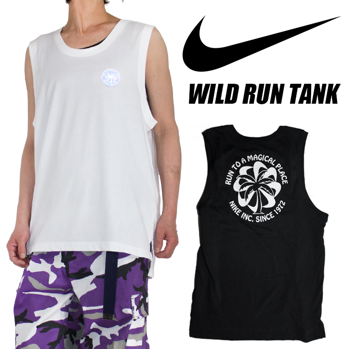uk availability 5cee6 7f67e Tank top shirts are received from Nike!