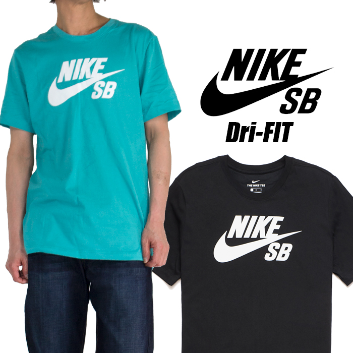 more photos e2451 f15d1 T-shirts are received from Nike!
