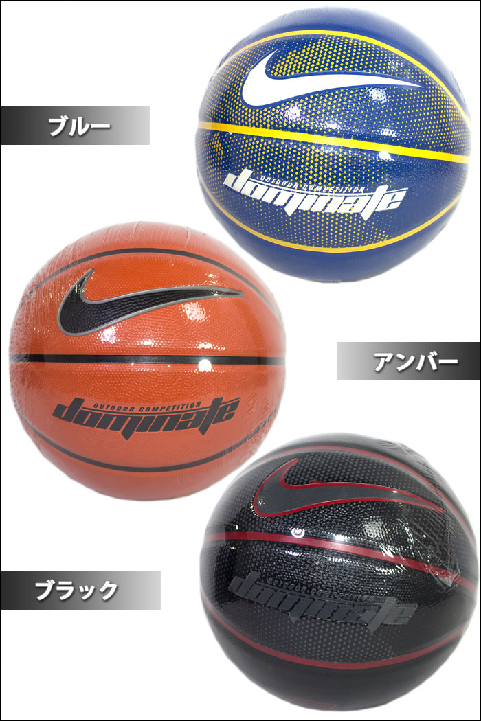 huge selection of 8f2cf b5d35 ... I present it in basketball 7 ball NIKE basketball basketball outdoors  outdoor club club activities exercise