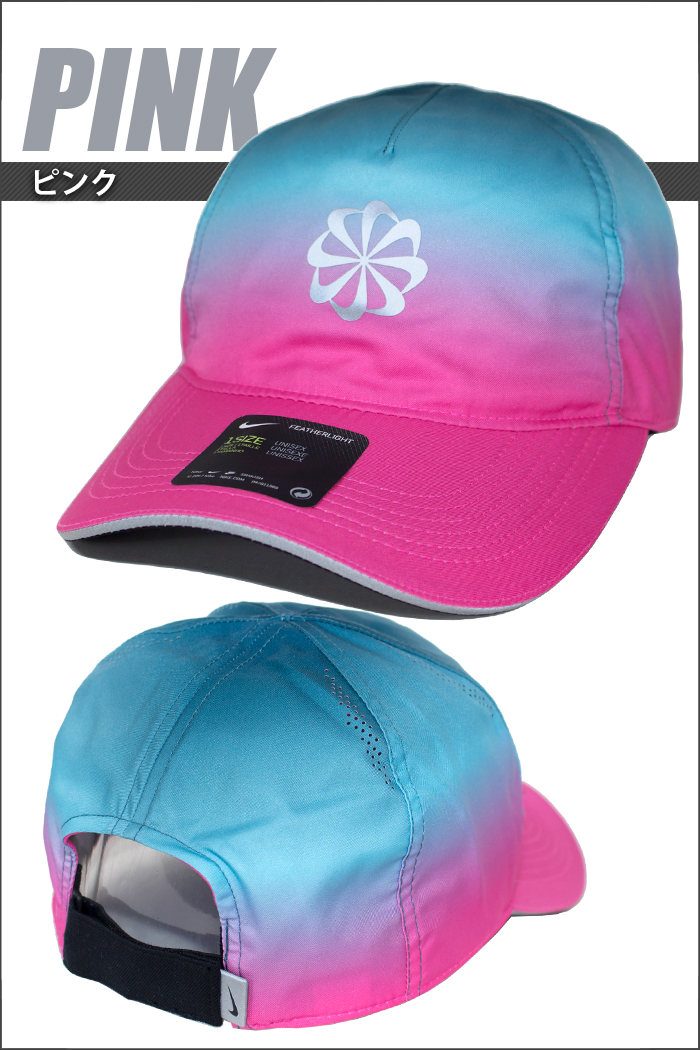 NIKE Nike cap feather light hat men gap Dis American casual Nike cap NIKE cap pink blue gray gradation windmill