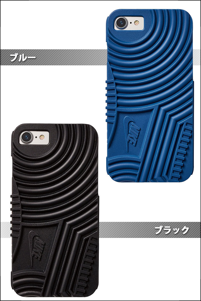 reputable site 74b6d 190c3 NIKE Nike 1 iPhone 7.8 Case SOLE COLLECTION eyephone seven cases air force  1 blue blue black black Father's Day present