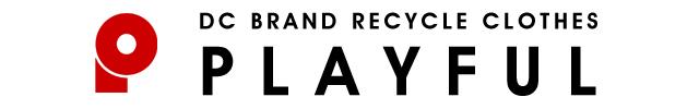 PLAYFUL:コムデギャルソン、ヨウジヤマモト、イッセイミヤケなどDCブランド専門店