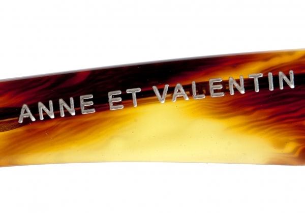 An Valentine ANNE ET VALENTIN PLUME 0917 ° with lens Brown 47 □ 15 130