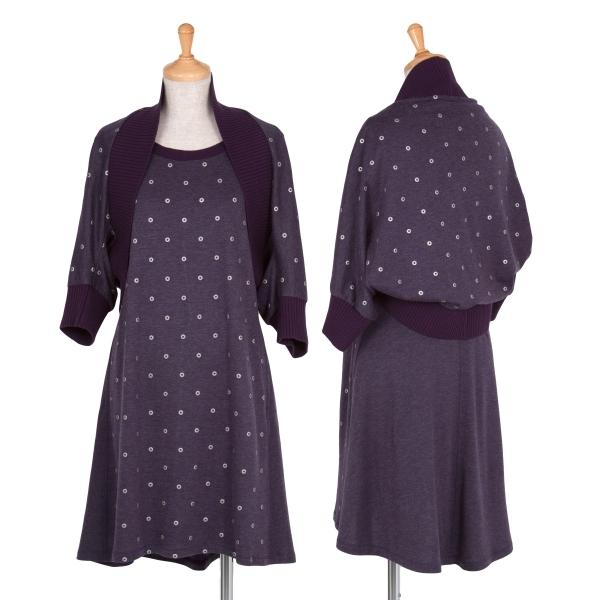 ヒロココシノ トランク HIROKO KOSHINO TRUNK サークル刺繍デザインアンサンブル 紫38【中古】