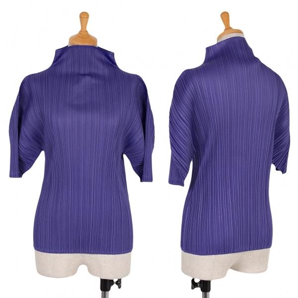 プリーツプリーズPLEATS PLEASE プリーツハイネックTシャツ 青紫3【中古】