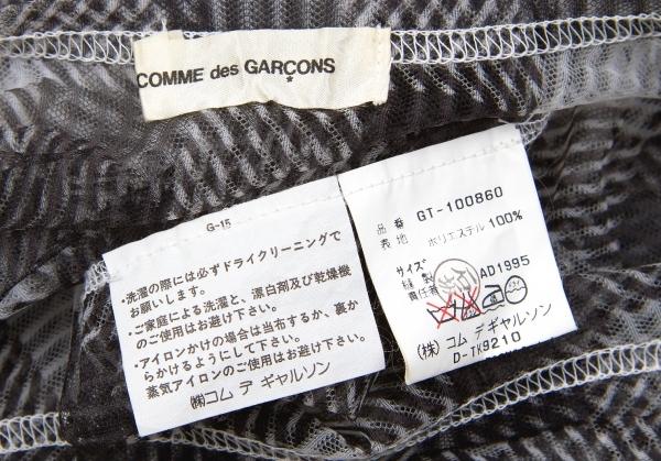 コムデギャルソンCOMME des GARCONS シースルーチェックTシャツ 白グレーM位レディース0nwmN8