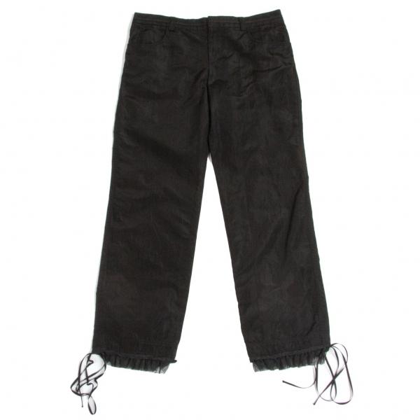 ジャンポールゴルチエJean Paul GAULTIER 裾パワーネットフリル装飾パンツ 黒40【中古】 【レディース】