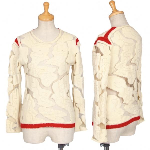 コムデギャルソンCOMME des GARCONS 透かし編み替えデザインニットセーター クリームS【中古】 【レディース】