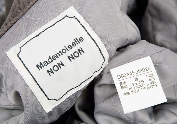 マドモアゼルノンノンMademoiselle NON NON コットンキルティングチャイナジャケット モカグレーL位レディースA34jRL5