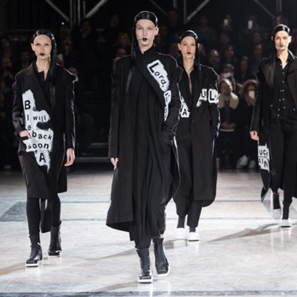 ヨウジヤマモト ファムYohji Yamamoto FEMME ペイントデザインコットンロングジャケット 黒1【中古】 【レディース】