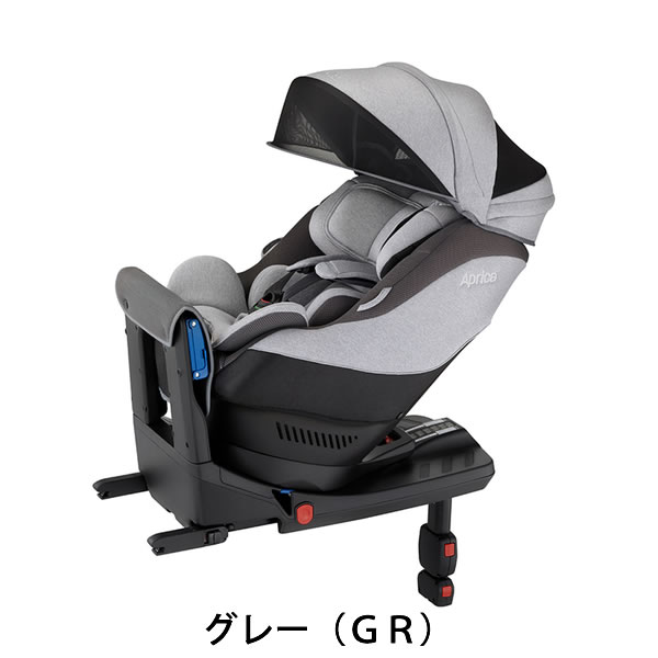 アップリカ クルリラAC グレー(GR) ISOFIX固定 シートベルトでも使える チャイルドシート イス型【送料無料 沖縄・一部地域を除く】