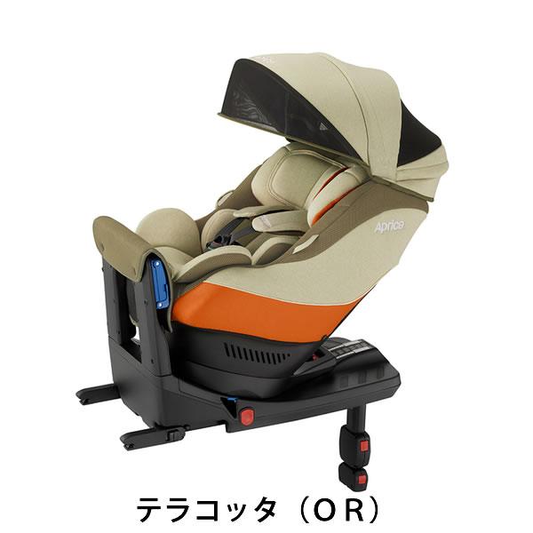 アップリカ クルリラ AC テラコッタ(OR) ISOFIX固定 シートベルトでも使える チャイルドシート イス型【送料無料 沖縄・一部地域を除く】