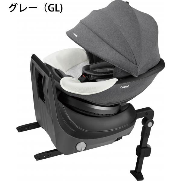 コンビ ホワイトレーベル クルムーヴ スマート ISOFIX エッグショック JJ-650 グレー(GL)【送料無料 沖縄・一部地域を除く】