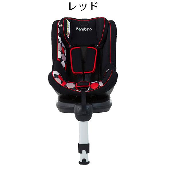 【数量限定グリップイット付】日本育児 バンビーノ 360 Fix スカンジナビアンドット レッド【送料無料 沖縄・一部地域を除く】