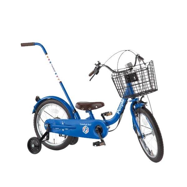 ピープル 安心の ケアかじ 16インチ サファイア 自転車【ラッピング不可商品】【送料無料 沖縄・一部地域を除く】