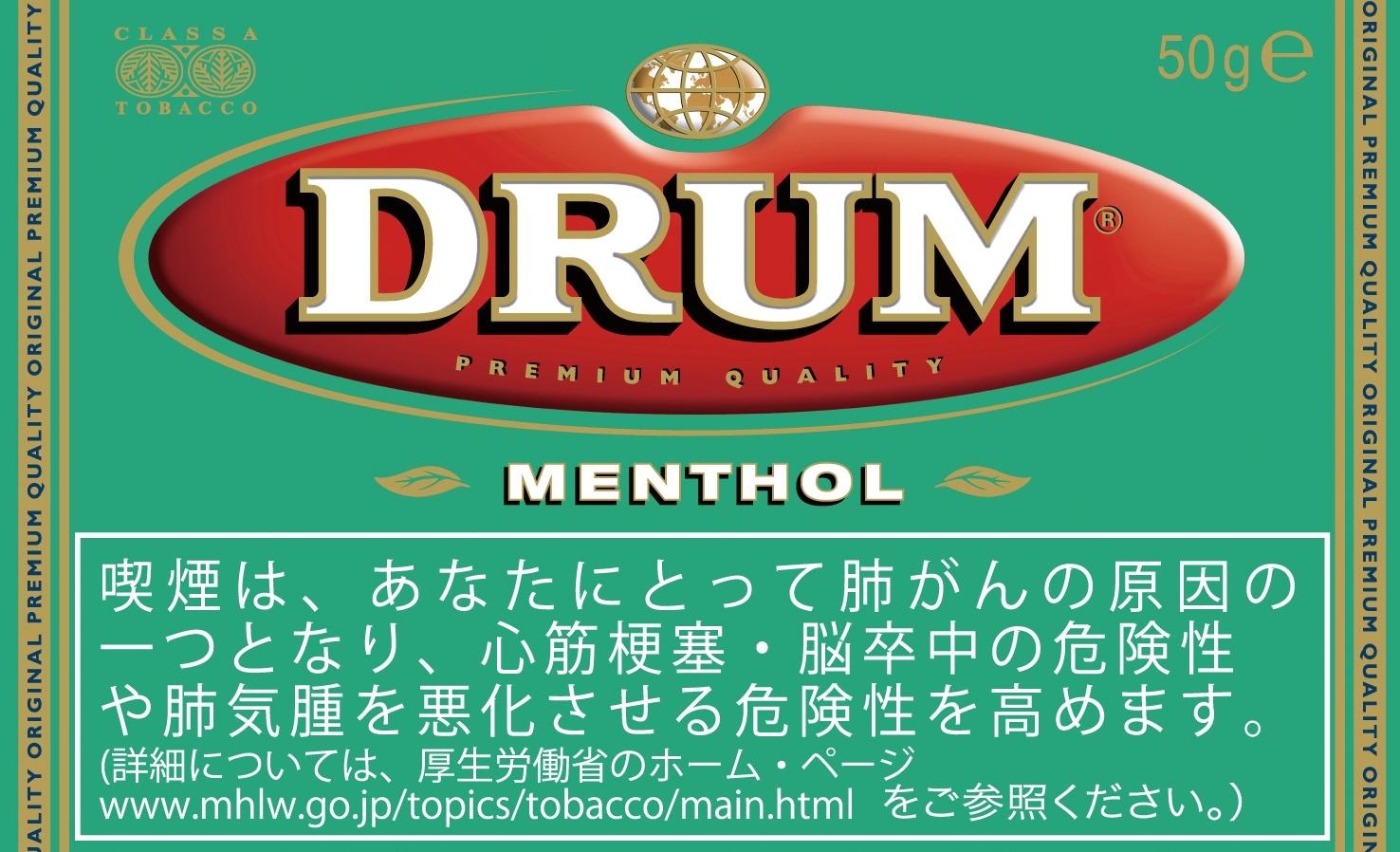 【シャグ刻葉】【まとめ買い・10袋】ドラム・メンソール 50g &スローバーニングペーパー 1個セット