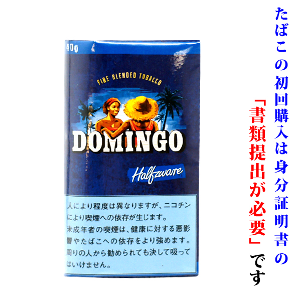 【シャグ刻葉】<BR> ドミンゴ オリジナル・ハーフスワレ 40g 1袋&シングル ペーパー 1個セット<BR> デザイン変更中