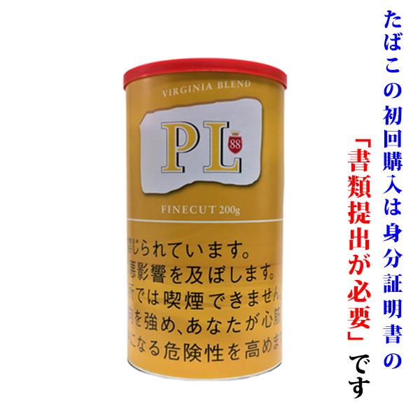 法律でタバコは初回に成人証明書の提出が必須です シャグ刻葉 ピーエル PL88 バージニアブレンド200g シングル 1個セット ビター系 ペーパー 缶入 Seasonal Wrap入荷 ※アウトレット品
