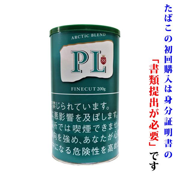 法律でタバコは初回に成人証明書の提出が必須です シャグ刻葉 送料無料 激安 お買い得 キ゛フト ピーエル 日本全国 送料無料 PL88 アークティック メンソール200g 1個セット シングル 缶入 ペーパー メンソール系