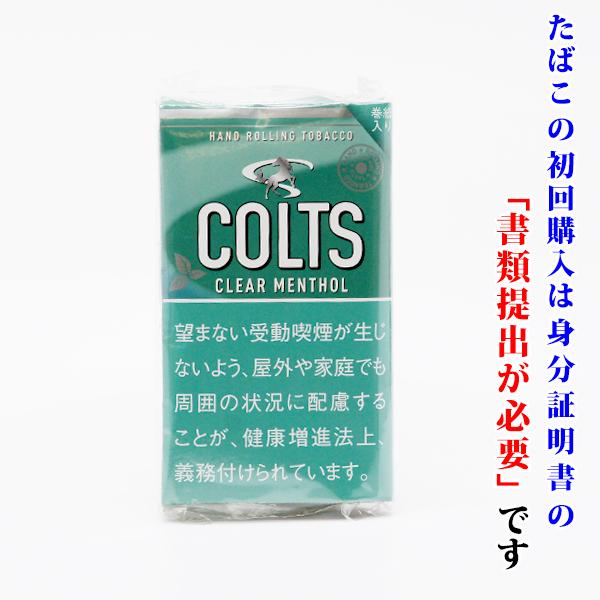 法律でタバコは初回に成人証明書の提出が必須です シャグ刻葉 コルツ クリアメンソール 40g 初回限定 1袋 エクストラスリム 1個セット 高品質 XS ペーパー メンソール系