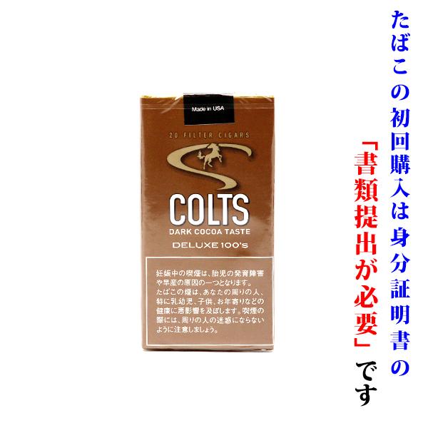 法律でタバコは初回に成人証明書の提出が必須です リトルシガー 箱買い 定番の人気シリーズPOINT ポイント 入荷 10個入 コルツ ダークココア リトルシガー系 おすすめ特集 スイート系 20本入