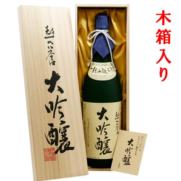 (新潟県の地酒)越の誉 大吟醸 1800ml化粧箱入・木箱入