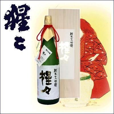 日本酒 猩々(しょうじょう)純米大吟醸 1800ml 木箱入 兵庫県産山田錦37.5%精米