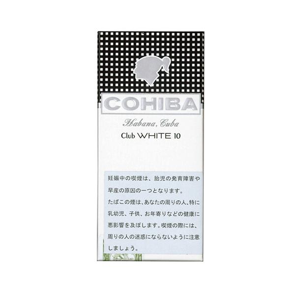 【ドライシガー】【箱買い・10個入】コイーバ・ホワイト クラブシガリロ ・10本入・クラブサイズ系・キューバ産
