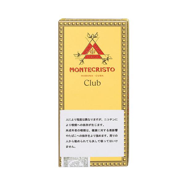 【ドライシガー】【箱買い・10個入】モンテクリスト・ クラブシガリロ ・10本入・クラブサイズ系・キューバ産