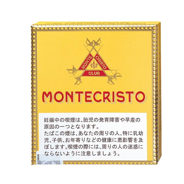 【ドライシガー】【箱買い・5個入】モンテクリスト・ クラブシガリロ ・20本入・クラブサイズ系・キューバ産