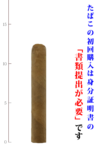 【プレミアムシガー】【バンドル・16本入り】クザーノ ロブスト ロブスト系・ドミニカ産