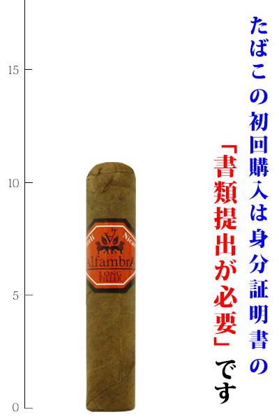 法律でタバコは初回に成人証明書の提出が必須です プレミアムシガー 箱買い 25本入 アルハンブラ 新作販売 アルファンブラ ショートロブスト系 50RG ミニロブスト ハバナカ輸入 100mm 卸売り