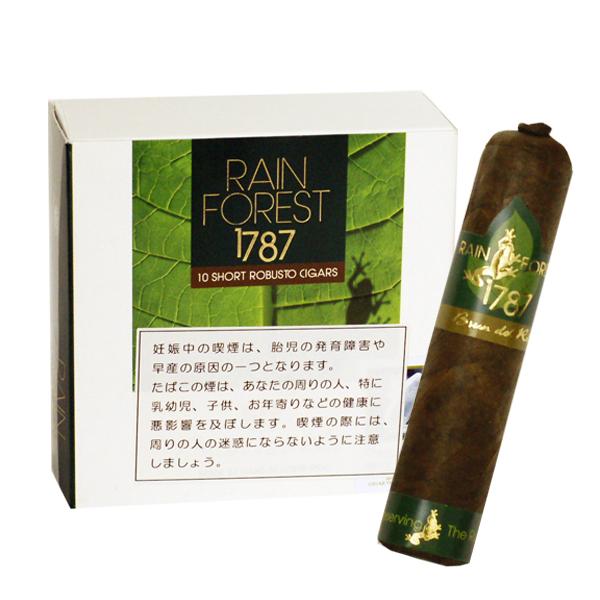 法律でタバコは初回に成人証明書の提出が必須です プレミアムシガー 箱買い 10本入 ブルンデルレ 1787 ショートロブスト いつでも送料無料 レインフォレスト ショートロブスト系 出色 50RG 90mm ハバナカ輸入