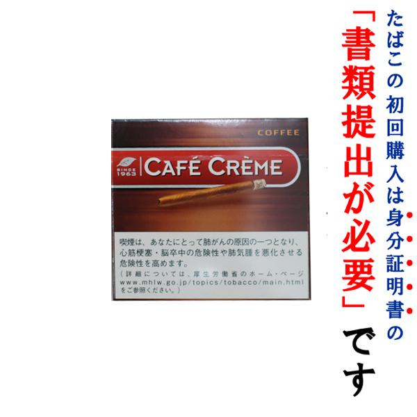 法律でタバコは初回に成人証明書の提出が必須です ドライシガー カートンパッケージ 超特価SALE開催 カフェクレーム コーヒー ミニシガリロ系 10本 ついに入荷 スイート系 ×10個入り